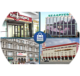 Top 5 Minsk Department Stores